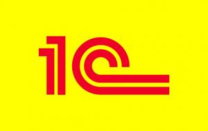 1C operator vakansiya