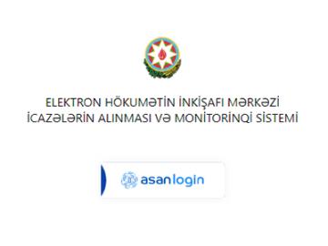 icazələr, Elektron icazə